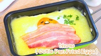 ไข่กระทะ Cutie Pan Fried Eggs - Cutie Kitchen 4K