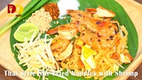 Thai Style Stir Fried Noodles with Shrimp | Thai Food | ผัดไทยกุ้งสด | Pad Thai